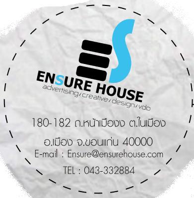 Ensure House รับถ่ายวีดีโอ
