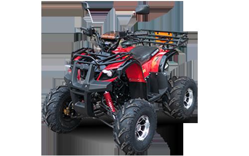 ATV Mini