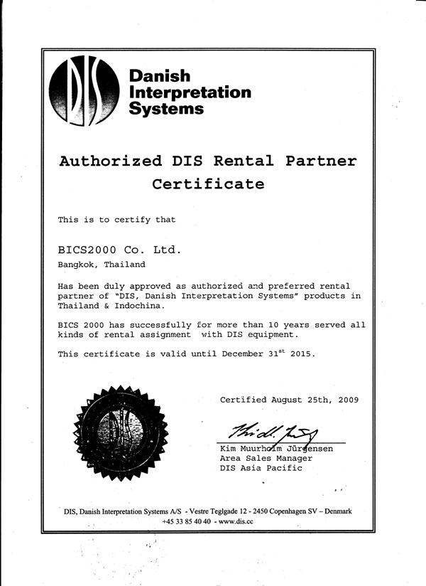 DIS Certificate