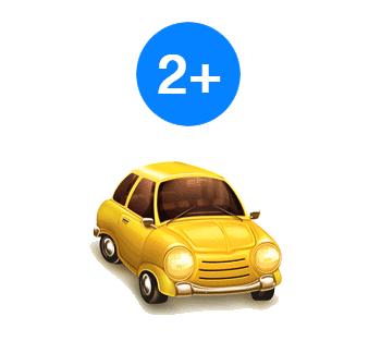 ประกันภัยรถยนต์ ชั้น2+