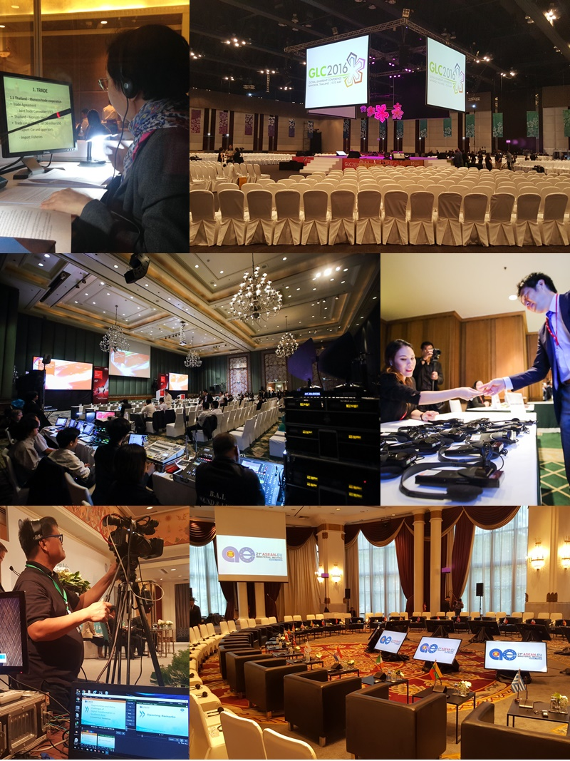 Meeting & Conference Equipment Rental Service