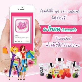 App-New