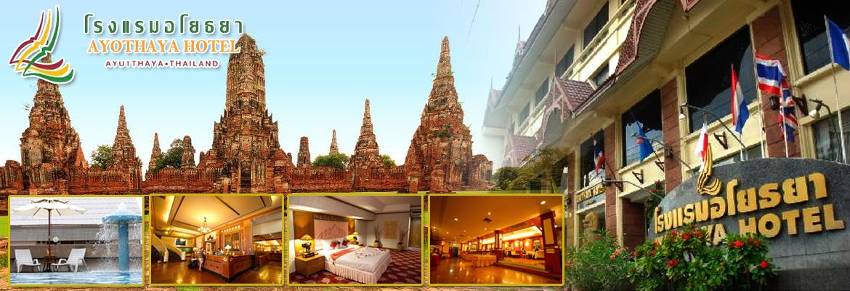 Hotel in Ayutthaya