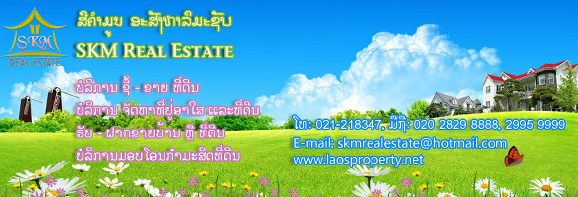 Laos Property