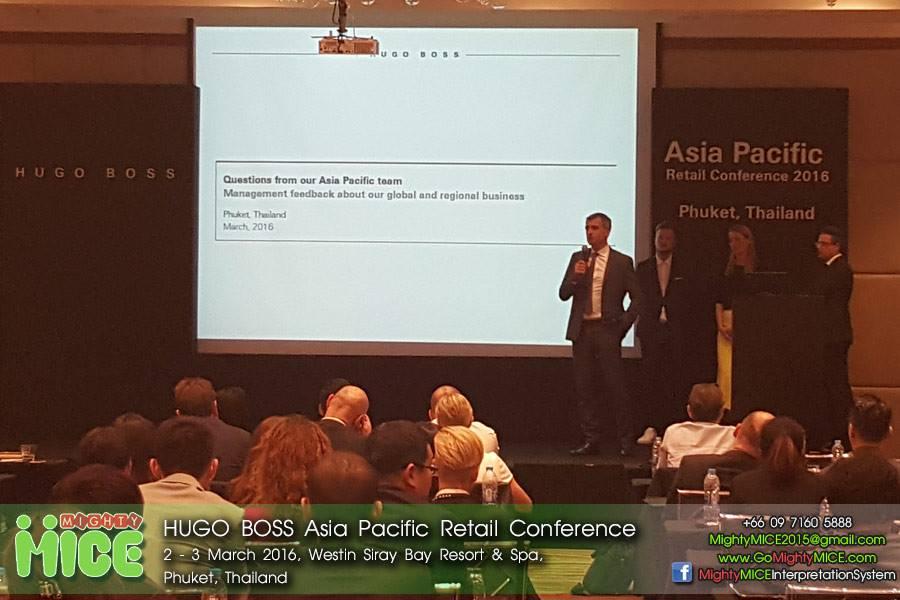 Asian pacific hugo meeting