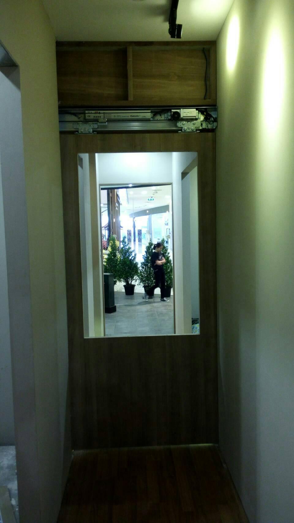 ประตูระบบอัตโนมัติ