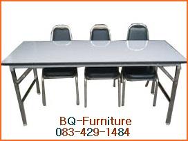 โต๊ะประชุมสัมมนา