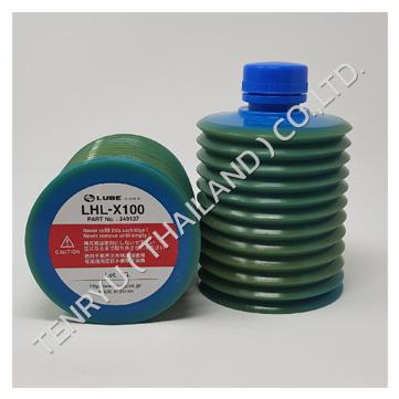LHL-X100-7 LUBE Grease - 700g