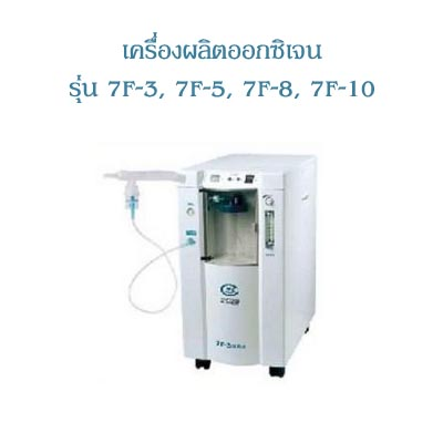 oxygen level machine