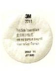 เบอร์ 7711 P2