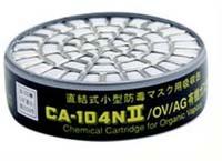 CA-104NII SERIES ไส้กรองป้องกันไอสารอินทรีย์