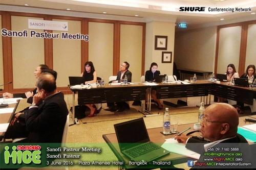 Sanofi Pasteur Meeting