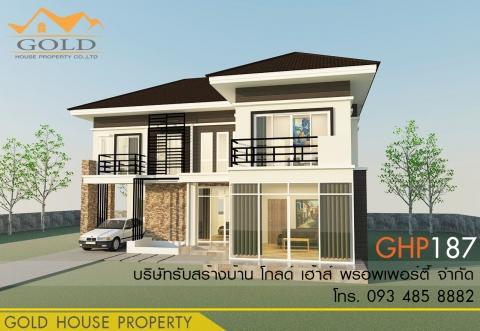 แบบบ้านสองชั้น GHP187