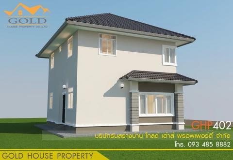 แบบบ้านสองชั้น GHP402