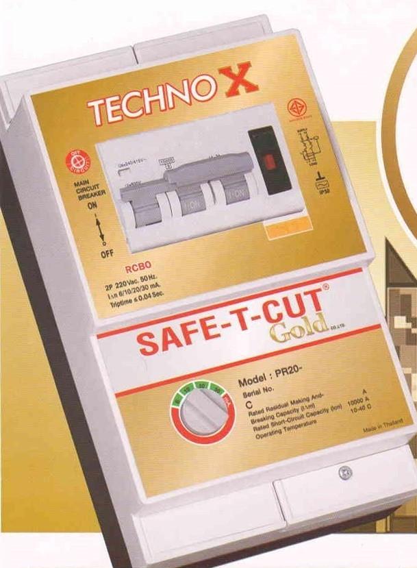 เครื่องตัดวงจรกระแสไฟฟ้า SAFE-T-CUT TECHNO X