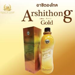 อาชิตอง โกลด์ Arshithong Glod