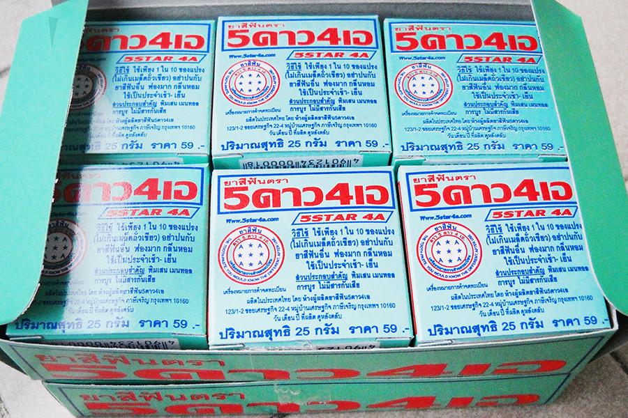ยาสีฟัน 5ดาว4เอ ตลับ 25 กรัม แพค 6 ตลับ