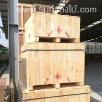 Product Shipping Container