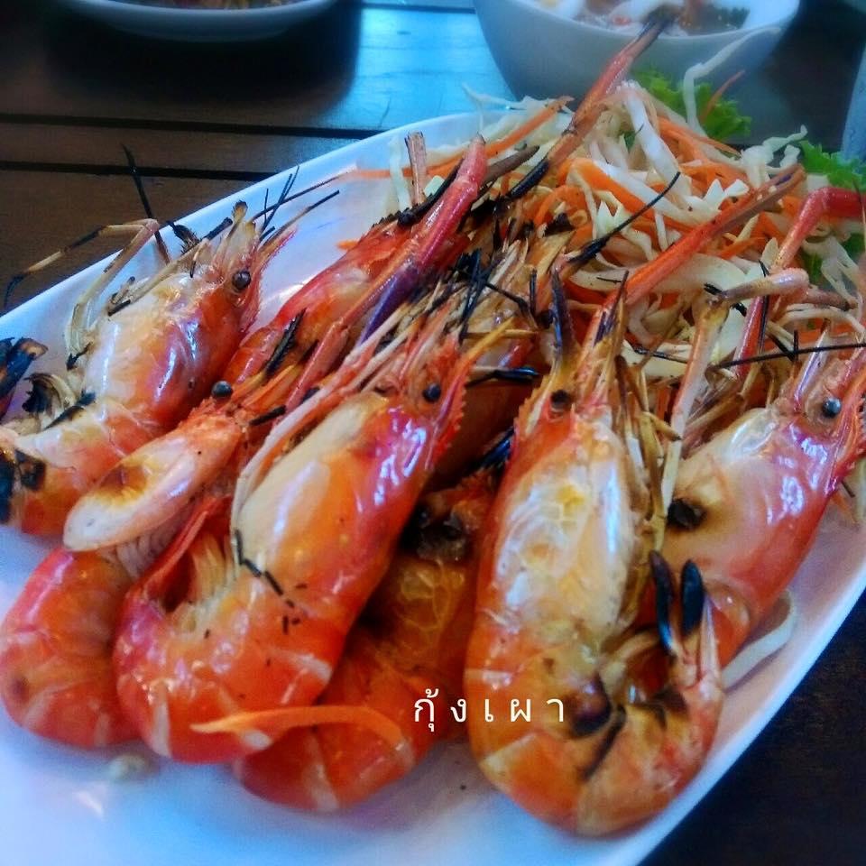 ร้านอาหารทะเลระยอง
