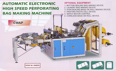 Plastic  Manufacturing on Coreless Bag Machine  Plastic Bag Making Machine  Coreless  Bag