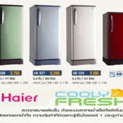1 Door Refrigerator, Freezer, Coolers