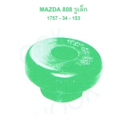 Tension Rod Bushing Mazda, Auto parts