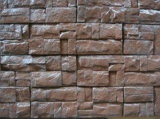 หินลัคเชอรี่ รุ่น LUX 11