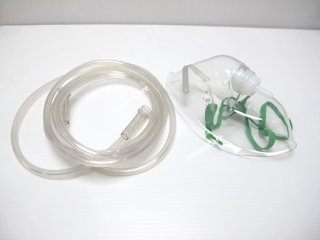 Oxygen Mask with Tube