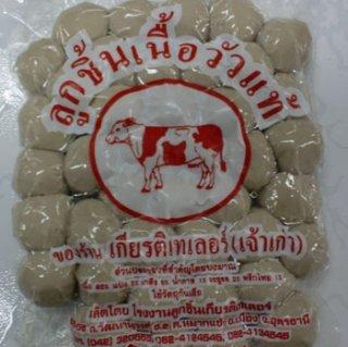 ลูกชิ้นเนื้อแท้ (ลูกเล็ก) 500 กรัม