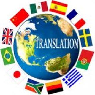 บริการรับแปลภาษา
