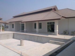 ศูนย์รับสร้างบ้านขอนแก่น
