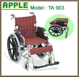 Wheelchair aluminium alloy TA903