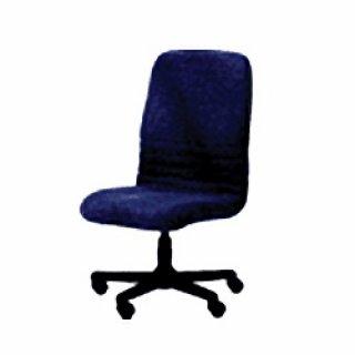 เก้าอี้สำนักงาน CG-1100A