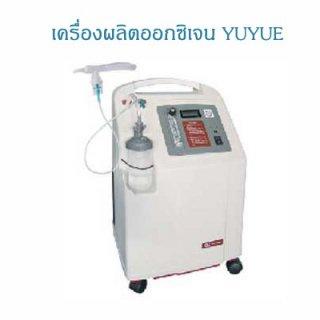Oxygen Machine YUYUE 8L
