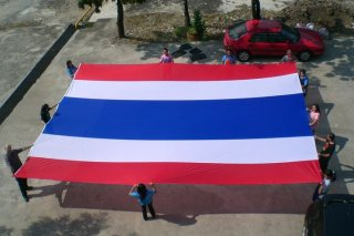 ธงขนาดใหญ่