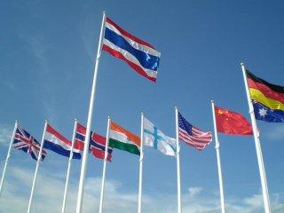 ธงนานาชาติ