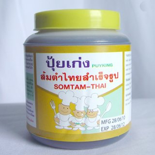 เครื่องปรุงรสส้มตำไทย