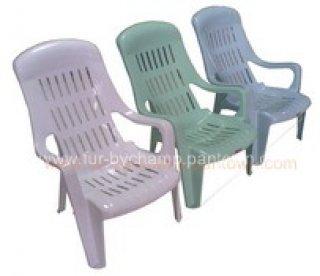 เก้าอี้พลาสติก แบบเอนนอนริมสระน้ำ
