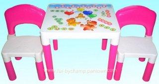 ชุดโต๊ะ เก้าอี้ นักเรียน