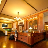 Ayutthaya Hotels Reservation, Hotel in Ayutthaya