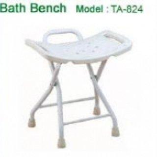 เก้าอี้นั่งอาบน้ำ B 824