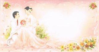 การ์ดแต่งงานสวยๆ