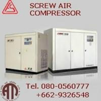 ปั๊มสกรู Screw Air Compressor