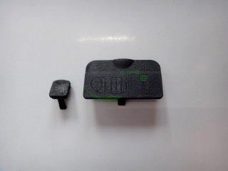ยางปิดช่อง USB Nikon D80 D90