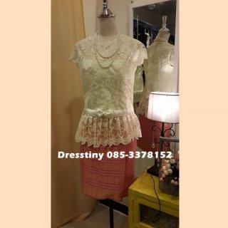 ชุดไทยผ้าลูกไม้ สีขาว-ชมพู
