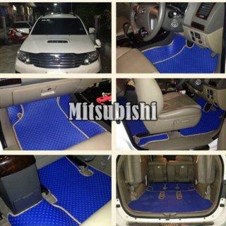 ราคาพรมรถยนต์ MITSUBISHI มิตซูบิชิ ทุกรุ่น