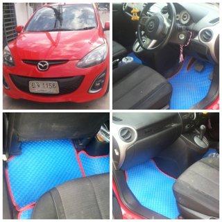 ราคาพรมรถยนต์ Mazda มาสด้า ทุกรุ่น