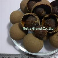 Dried Longan Grade with peel (3A)