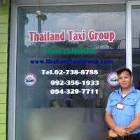 Office Thailand Taxi Group