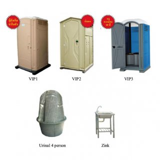 Portable Toilets Party 7000